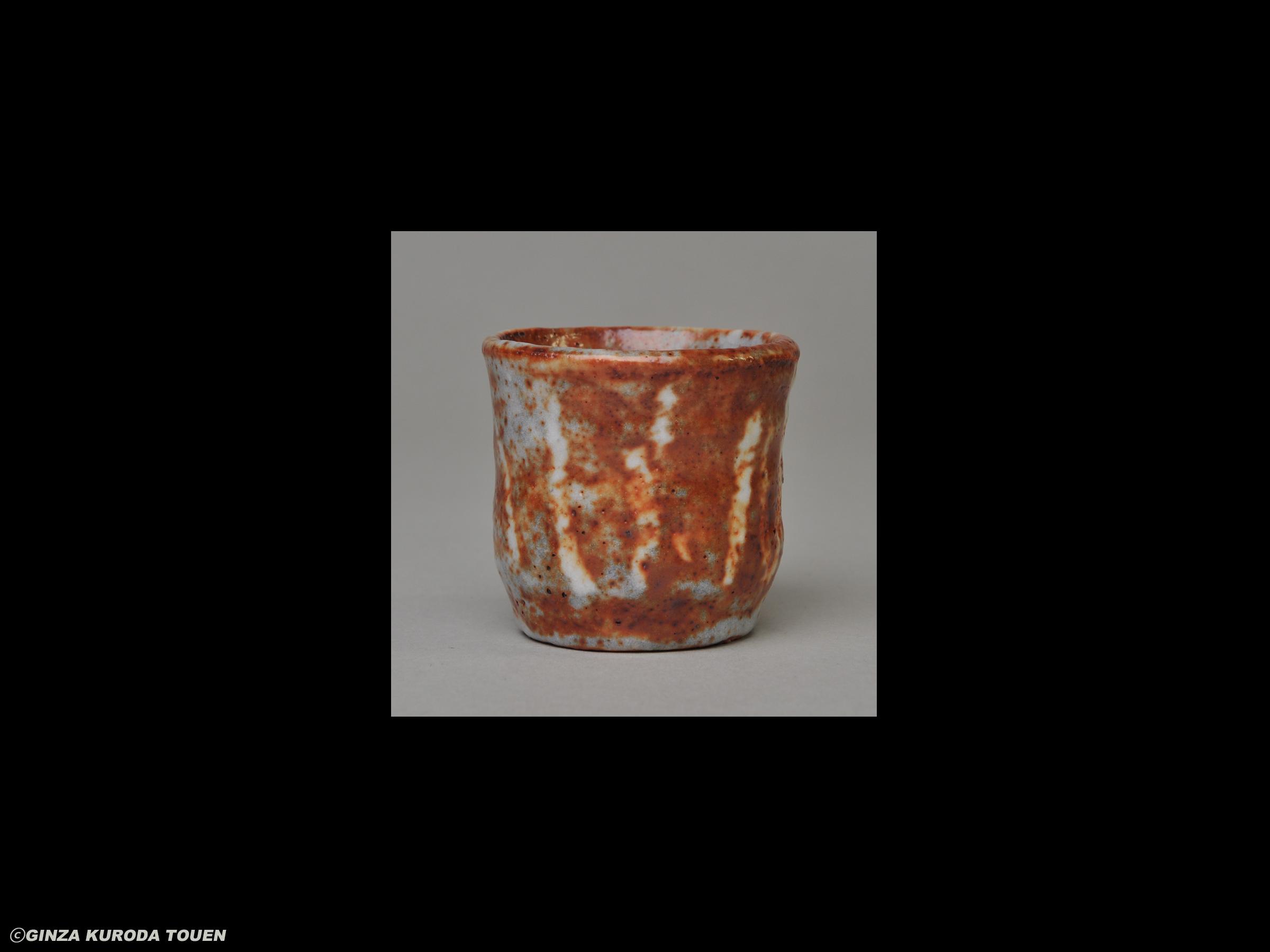 Rosanjin Kitaoji: Sake cup, Red Shino type