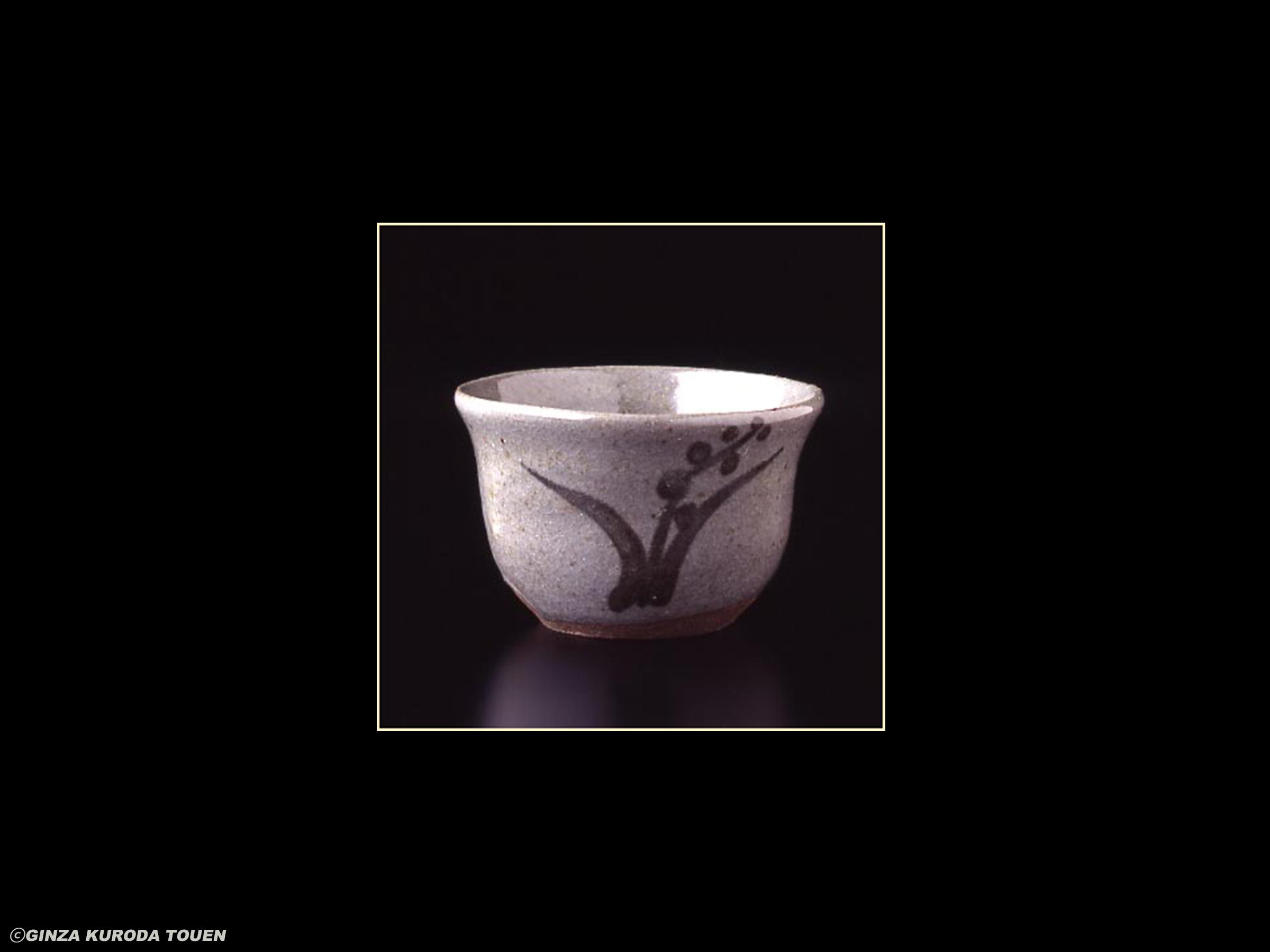 Chikushun Kawase I: Sake cup, E-karatsu type