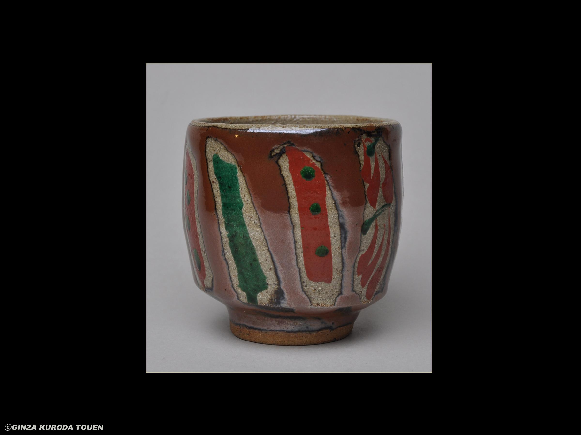 Shoji Hamada: Tea cup, Kaki glaze with red painting