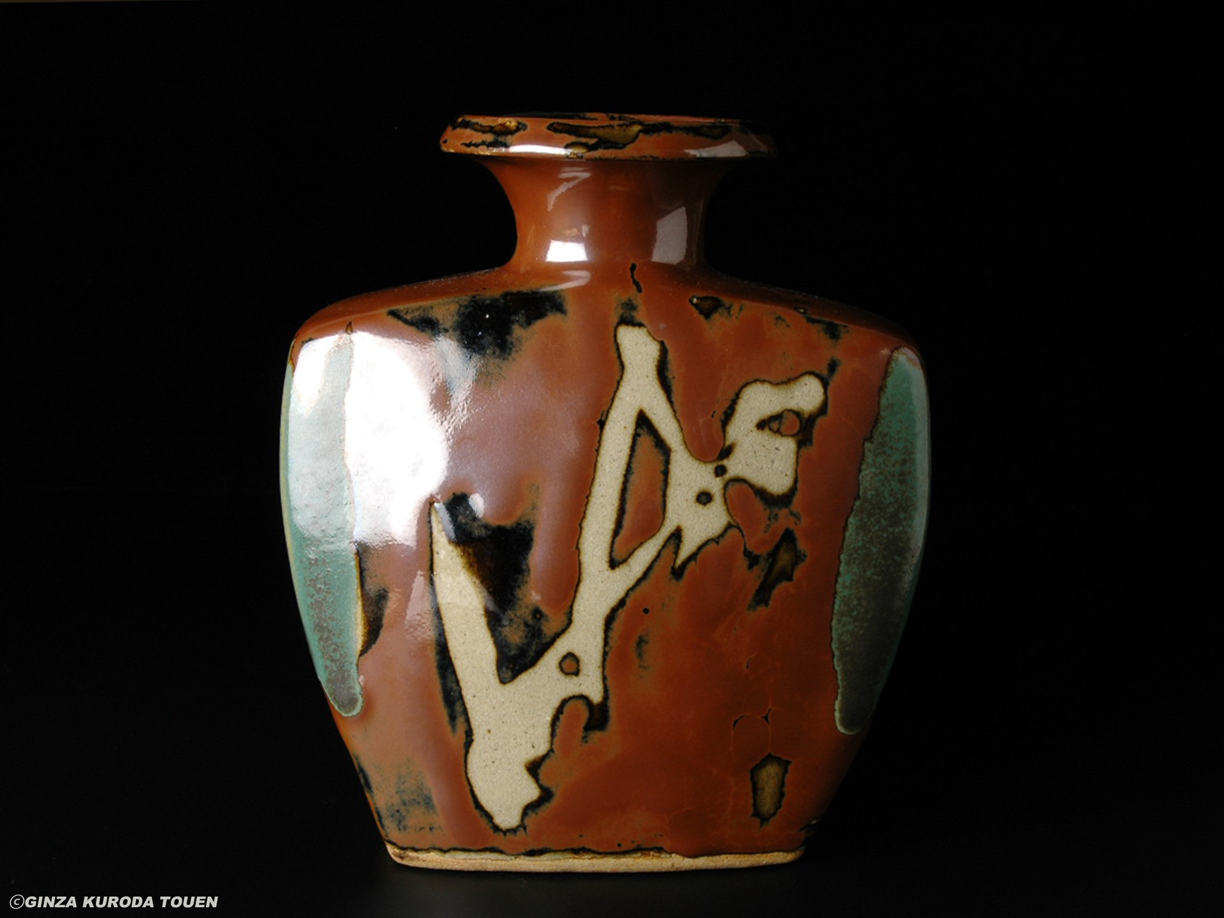 Shoji Hamada: Flat vase, Kaki glaze, Blue painting, Nuki-e type
