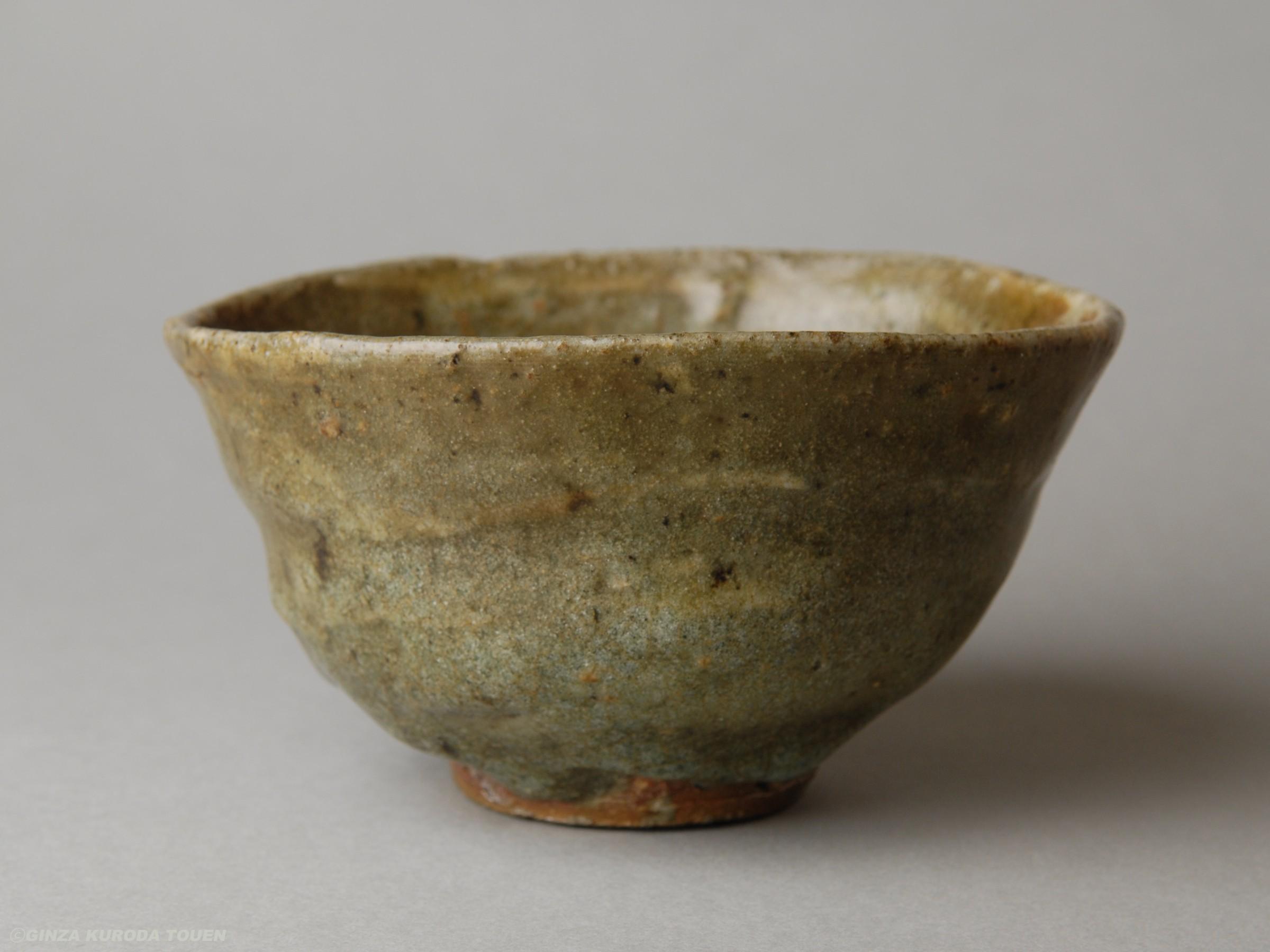 川喜田半泥子 茶碗 於荷苗里