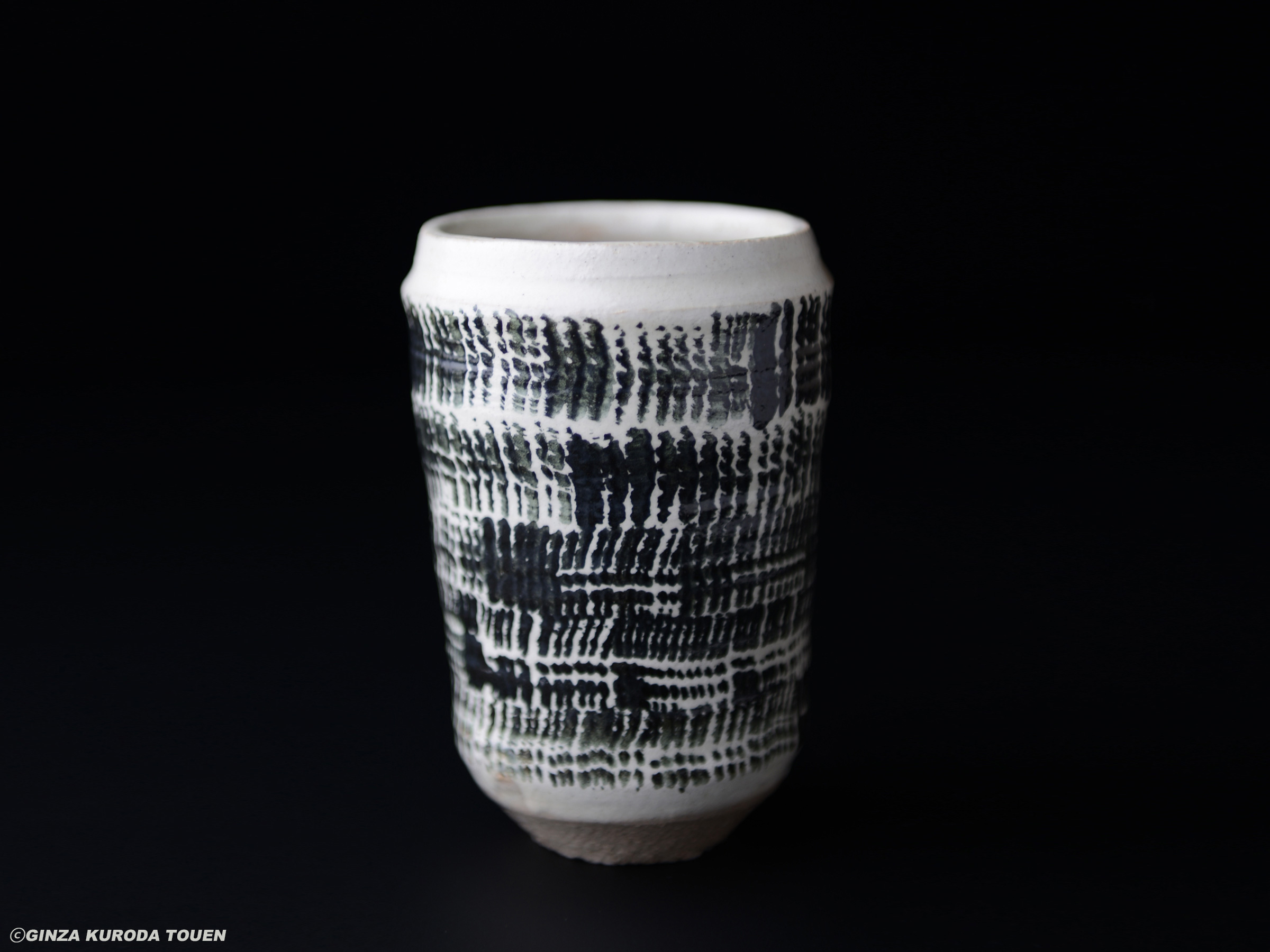 Munemaro Ishiguro: Small Jar, Black on white glaze, straw‐rope pattern