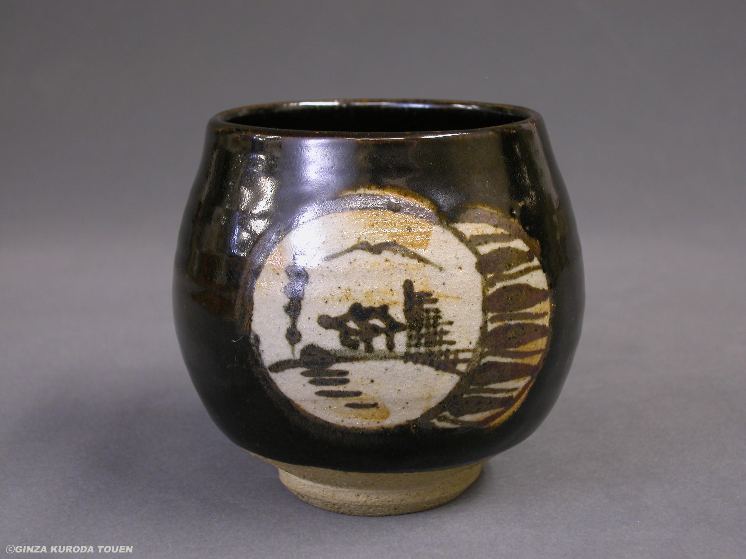 石黒宗麿 黒織部茶碗 銀座 黒田陶苑は現代陶芸と美術の専門店です。