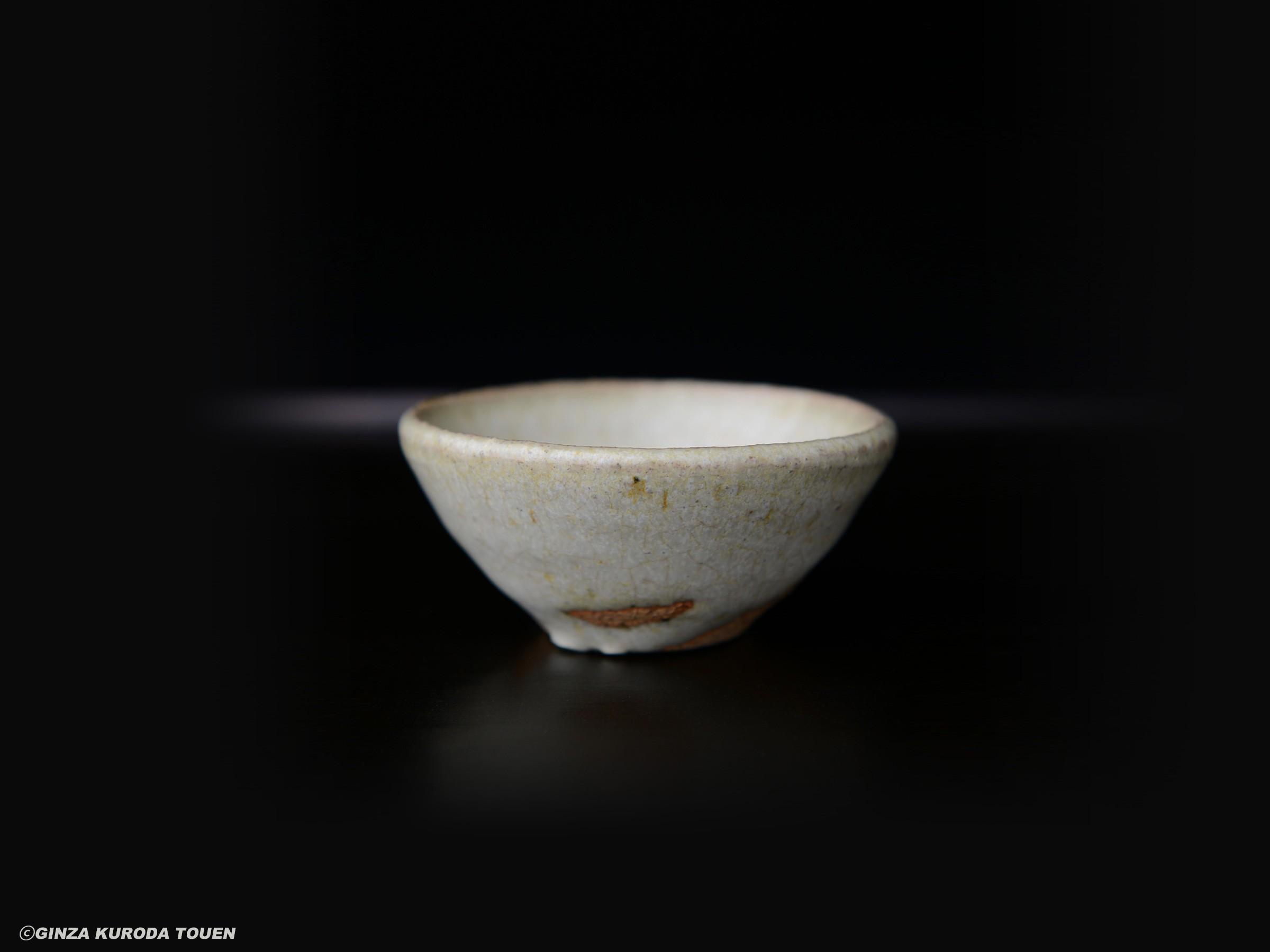 Munemaro Ishiguro: Sake cup, Opaque glaze