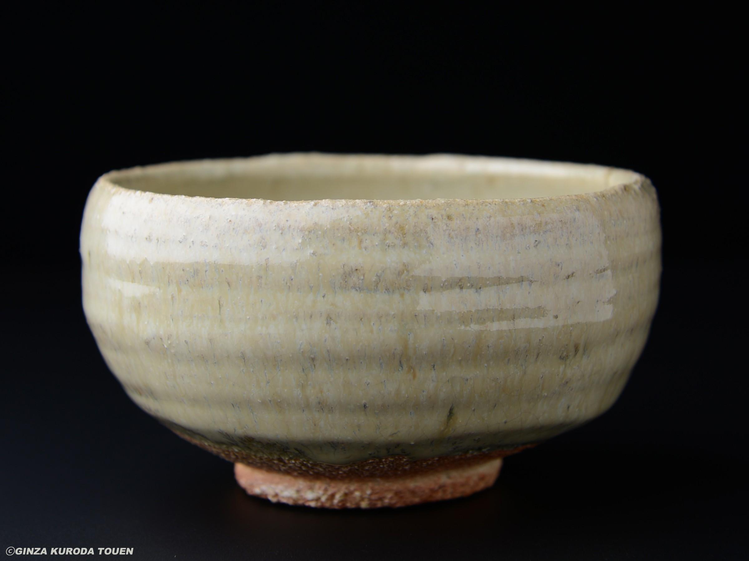 金重陶陽 失透釉茶碗
