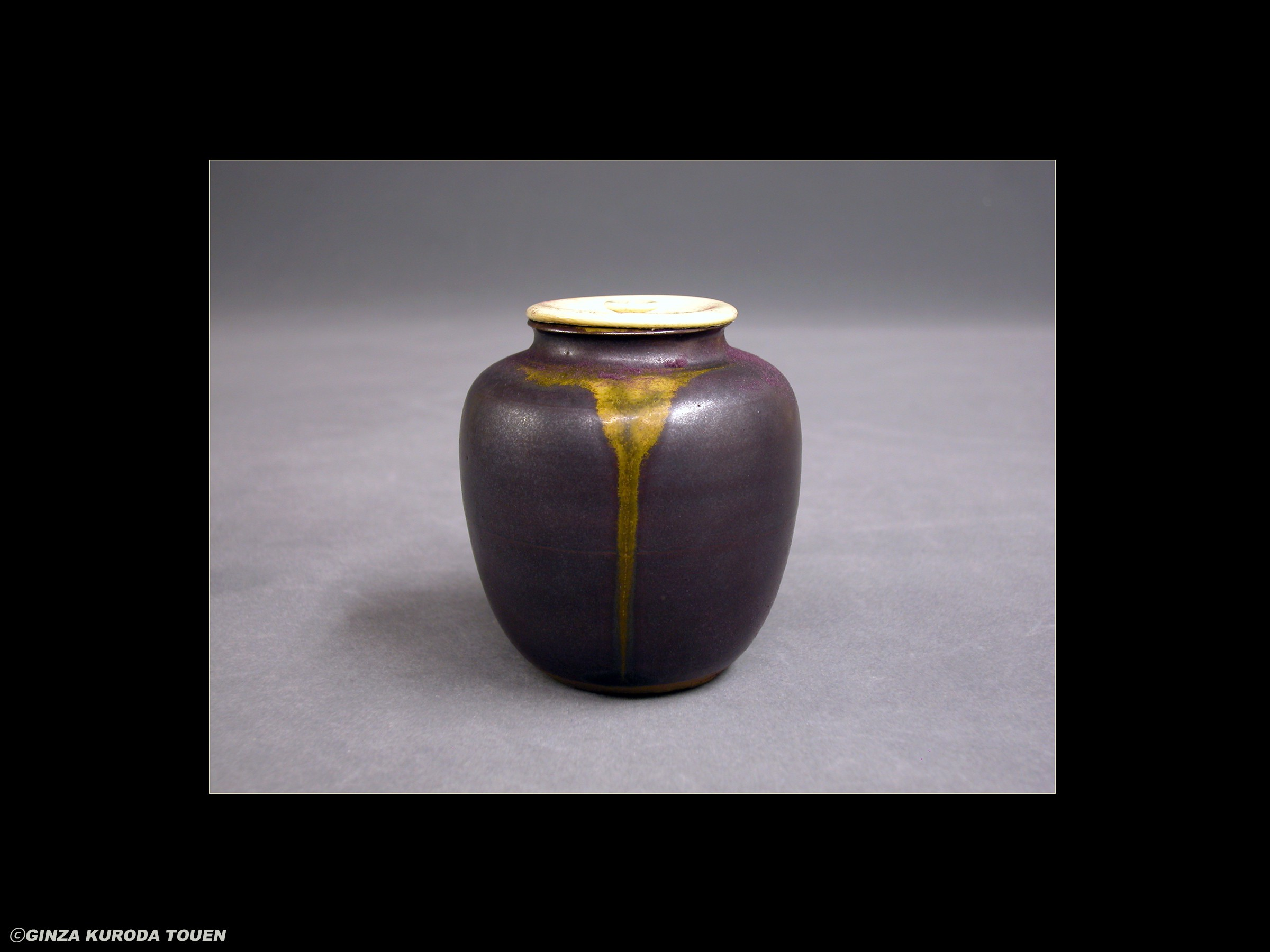 Hazan Itaya: Tea container