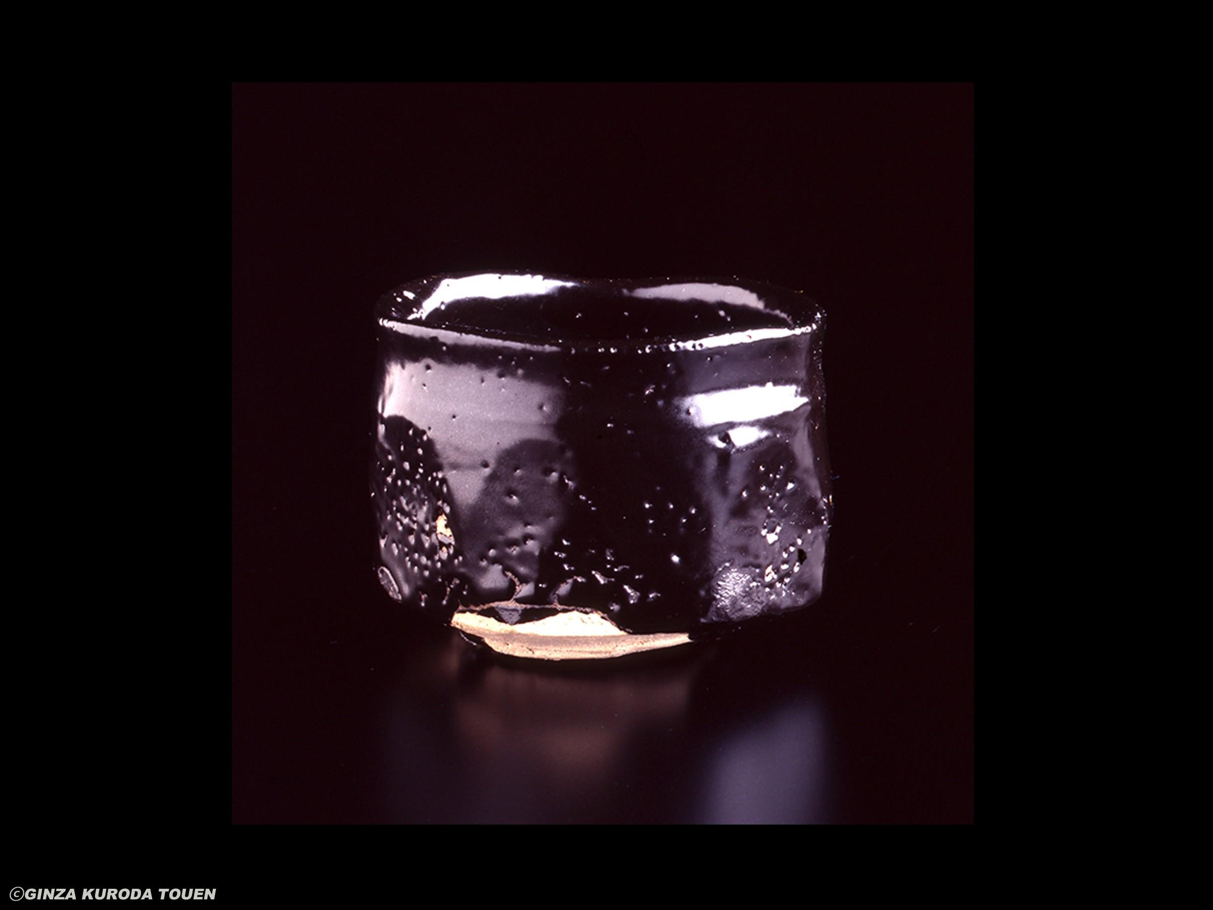 加藤卓男 瀬戸黒酒杯