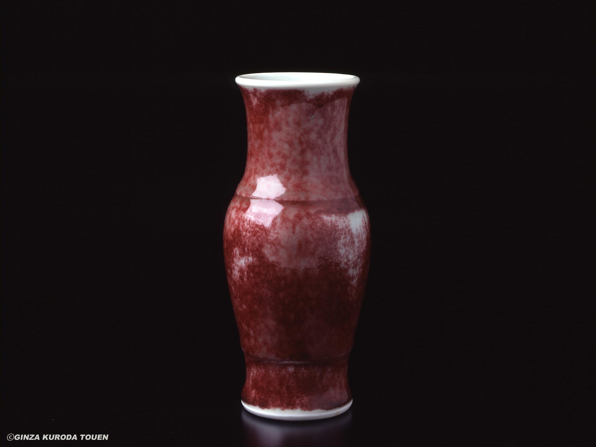 河井寛次郎 砕苺紅花瓶 [鐘渓窯]