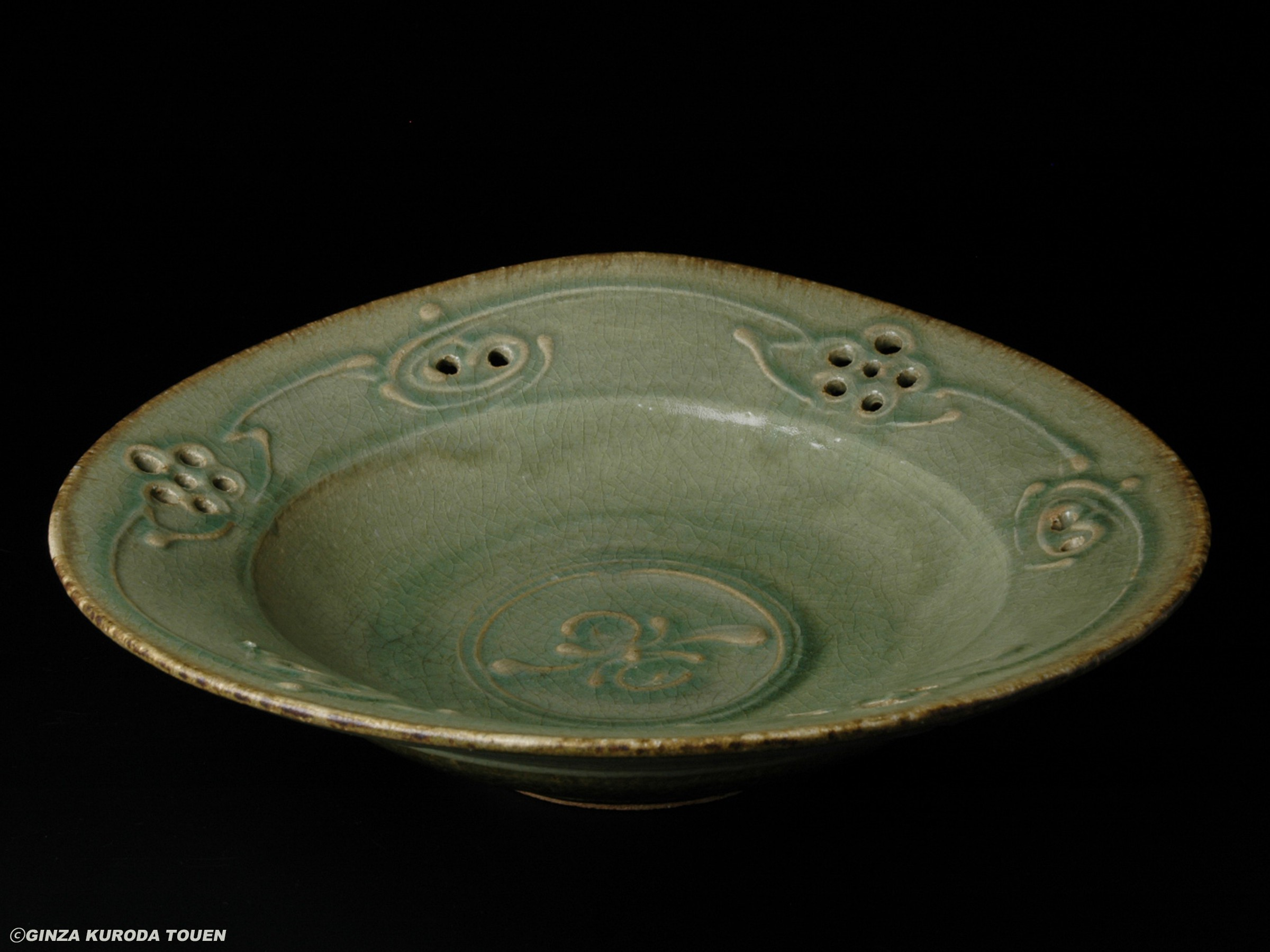 Kanjiro Kawai: Bowl, Celadon type