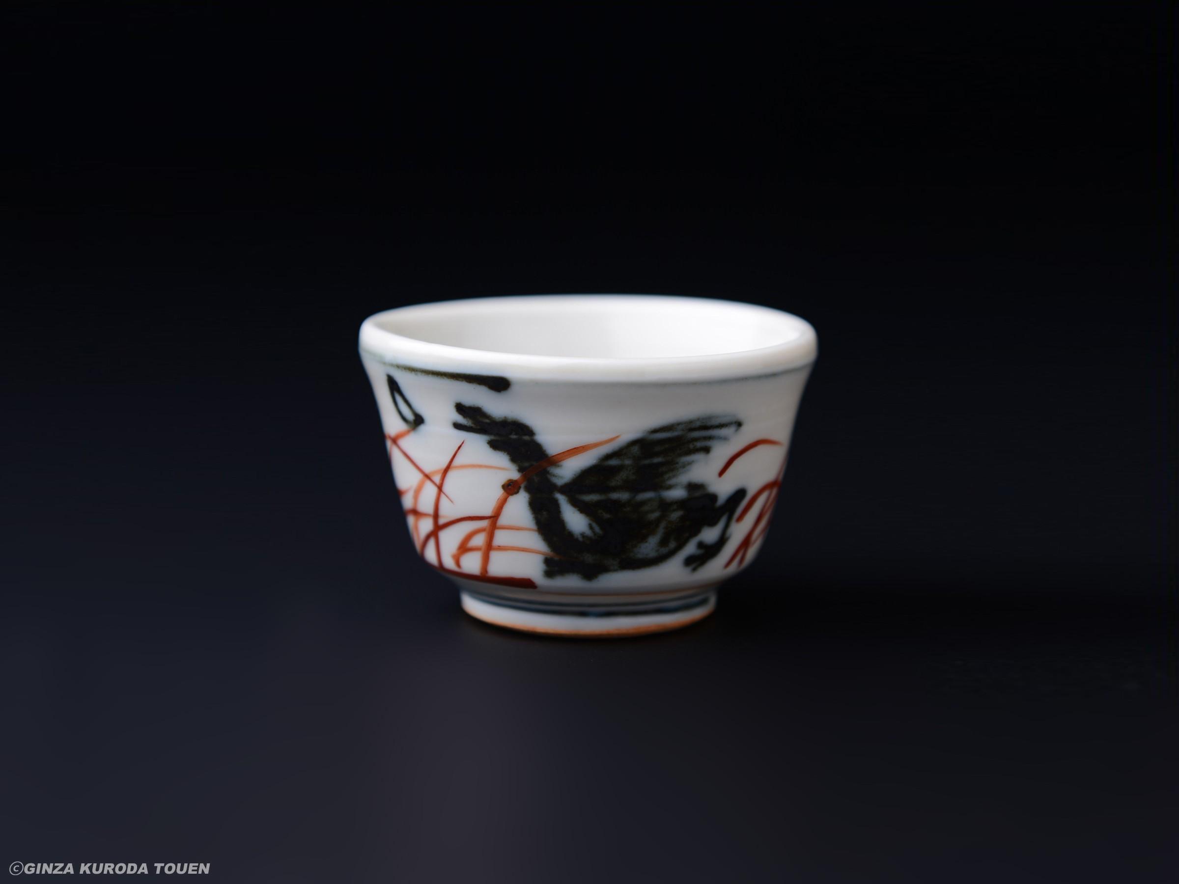 Kawamoto Goro