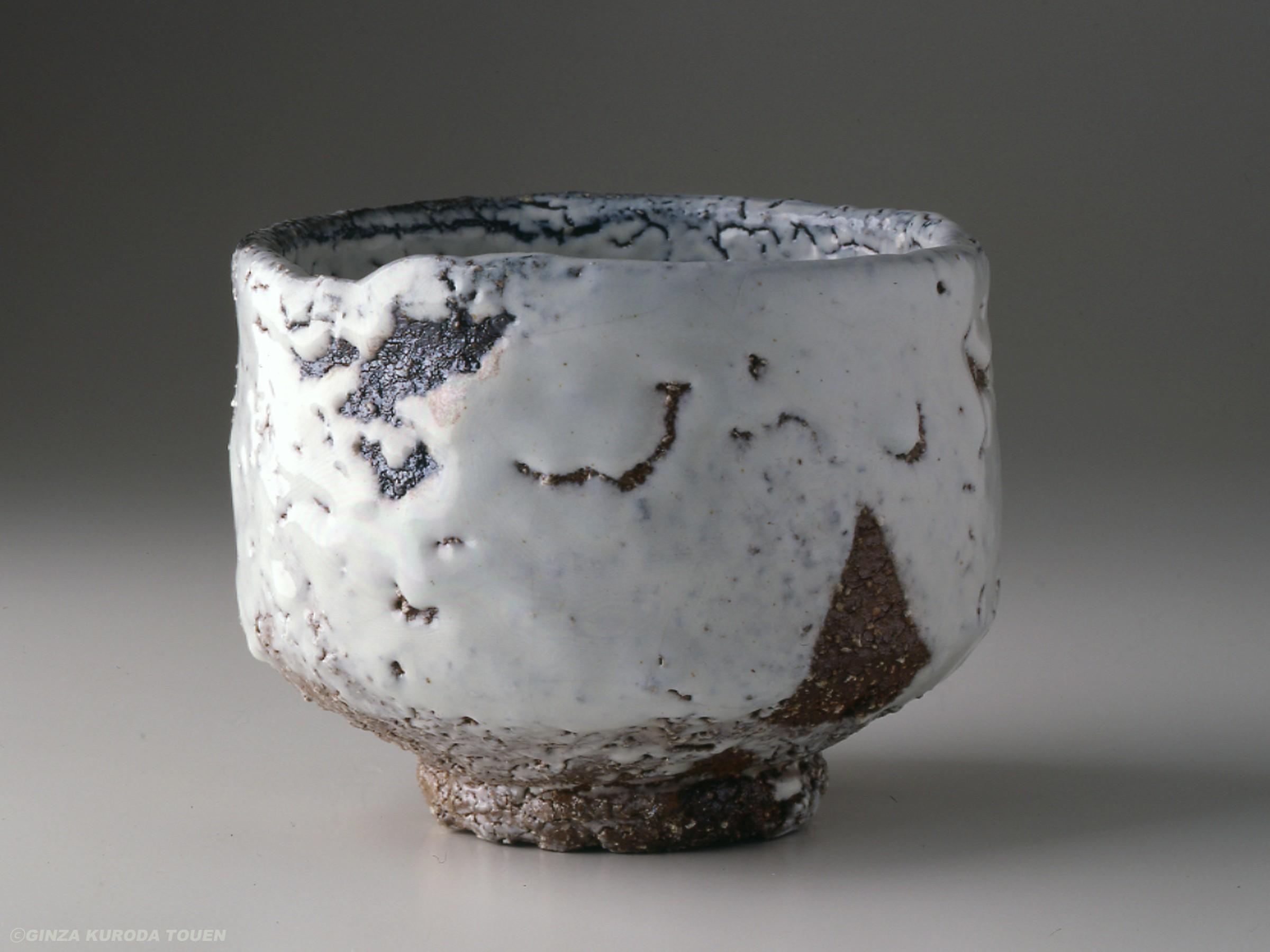 三輪休雪 鬼萩茶碗