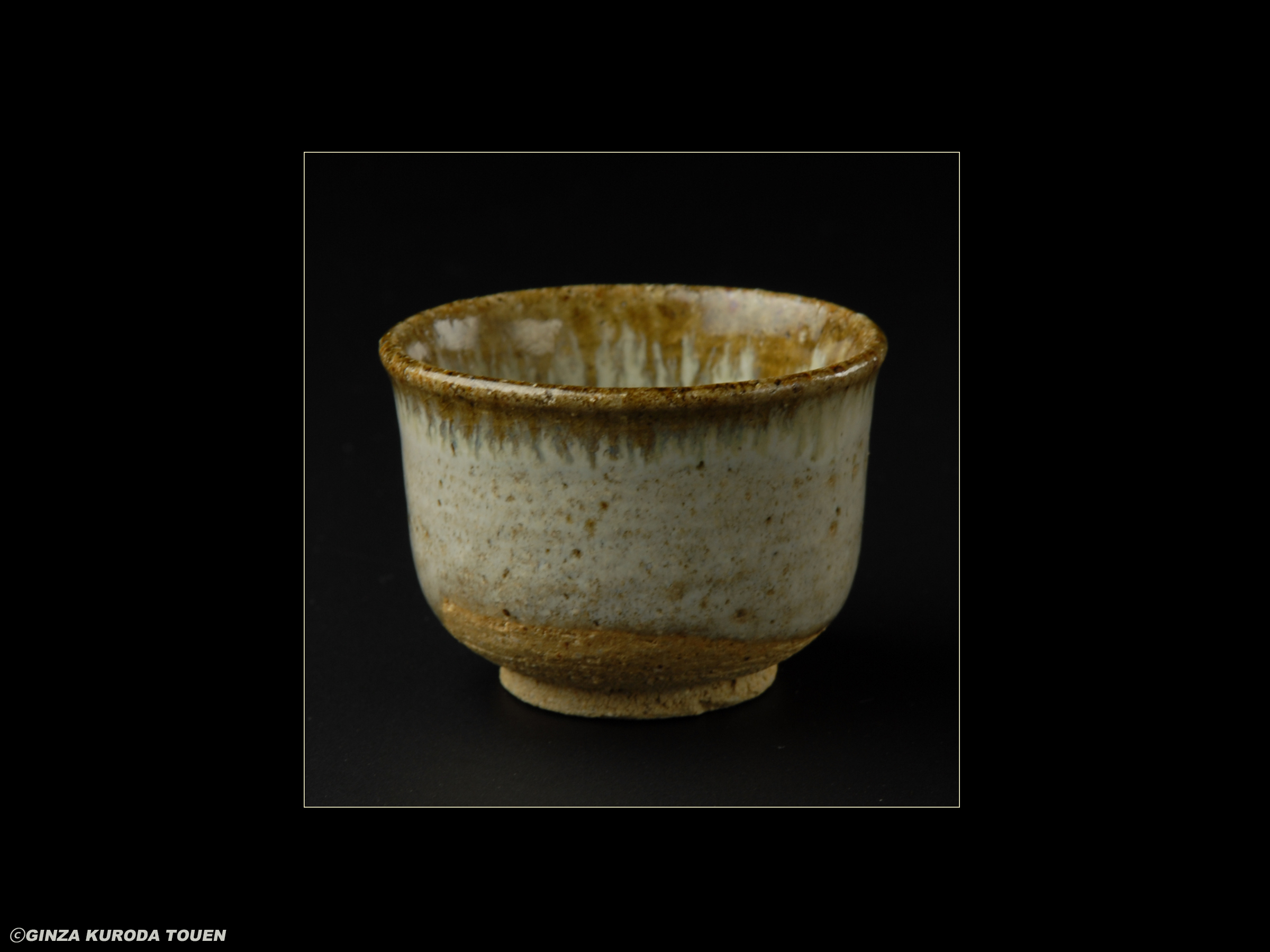 Muan Nakazato: Sake cup, Madara karatsu - Kawakujira type