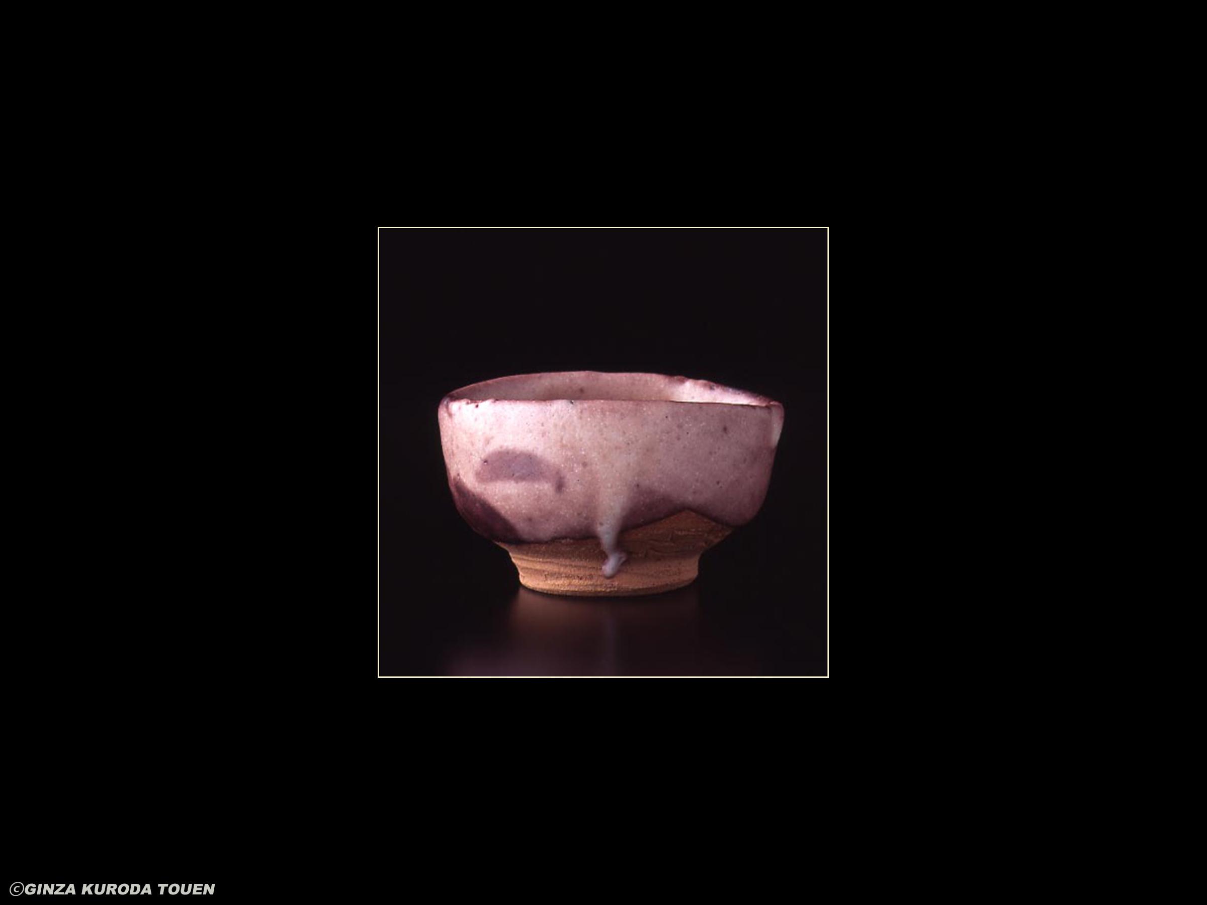 Tokuro Kato: Sake cup, Purple shino type