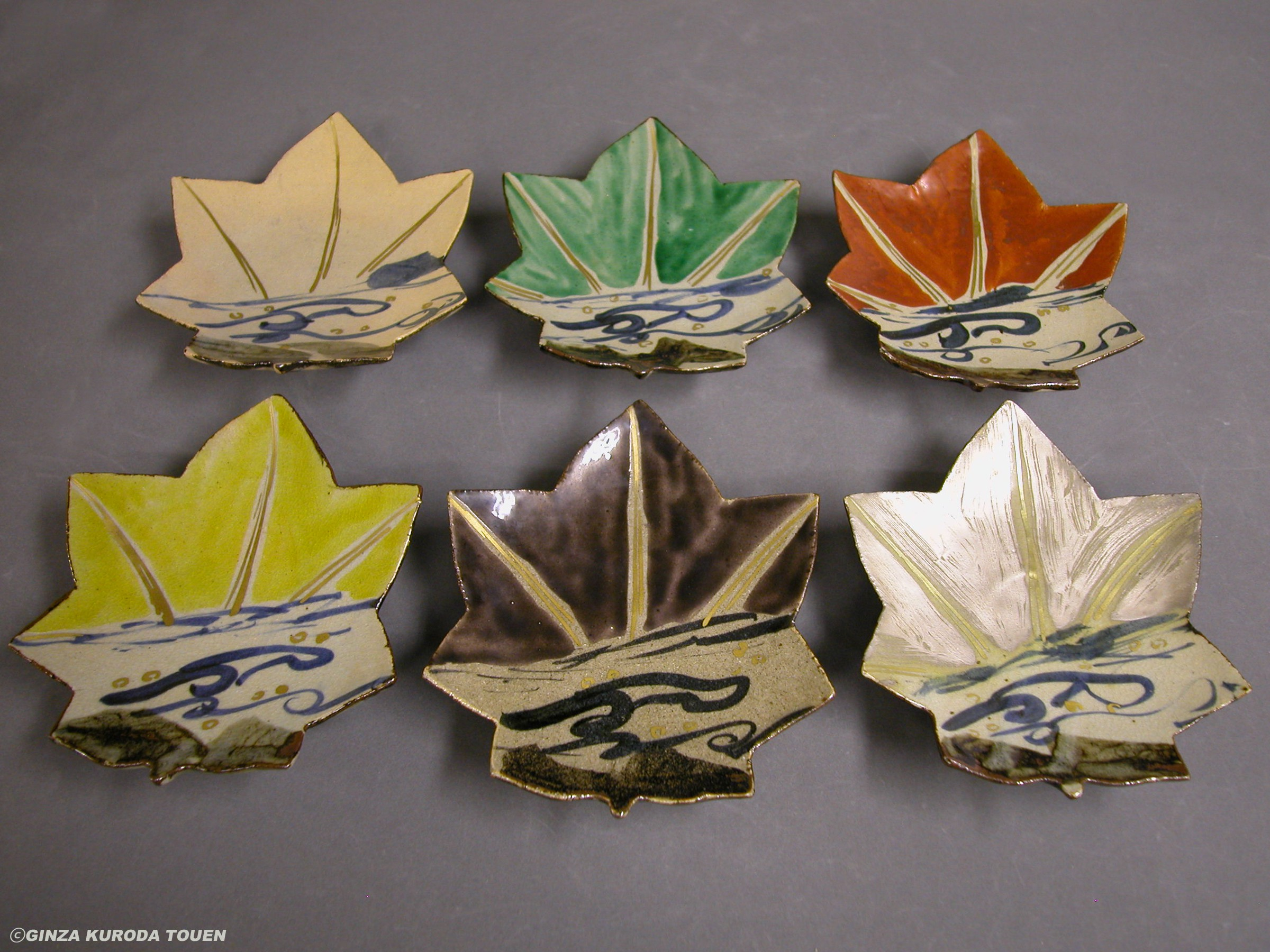 Rosanjin Kitaoji: A set of six small plates, Maple leaf design