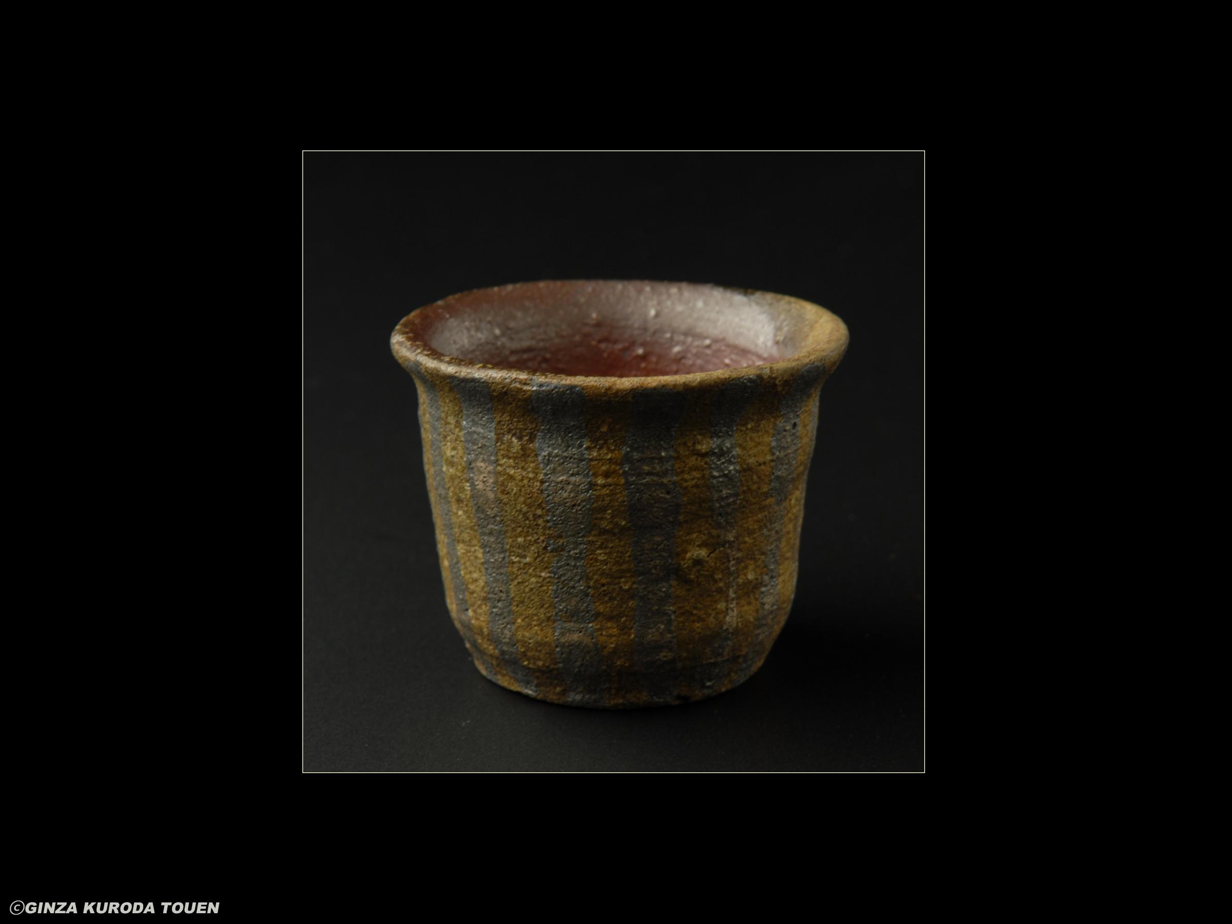 Rosanjin Kitaoji: Sake cup, Silver color on Bizen