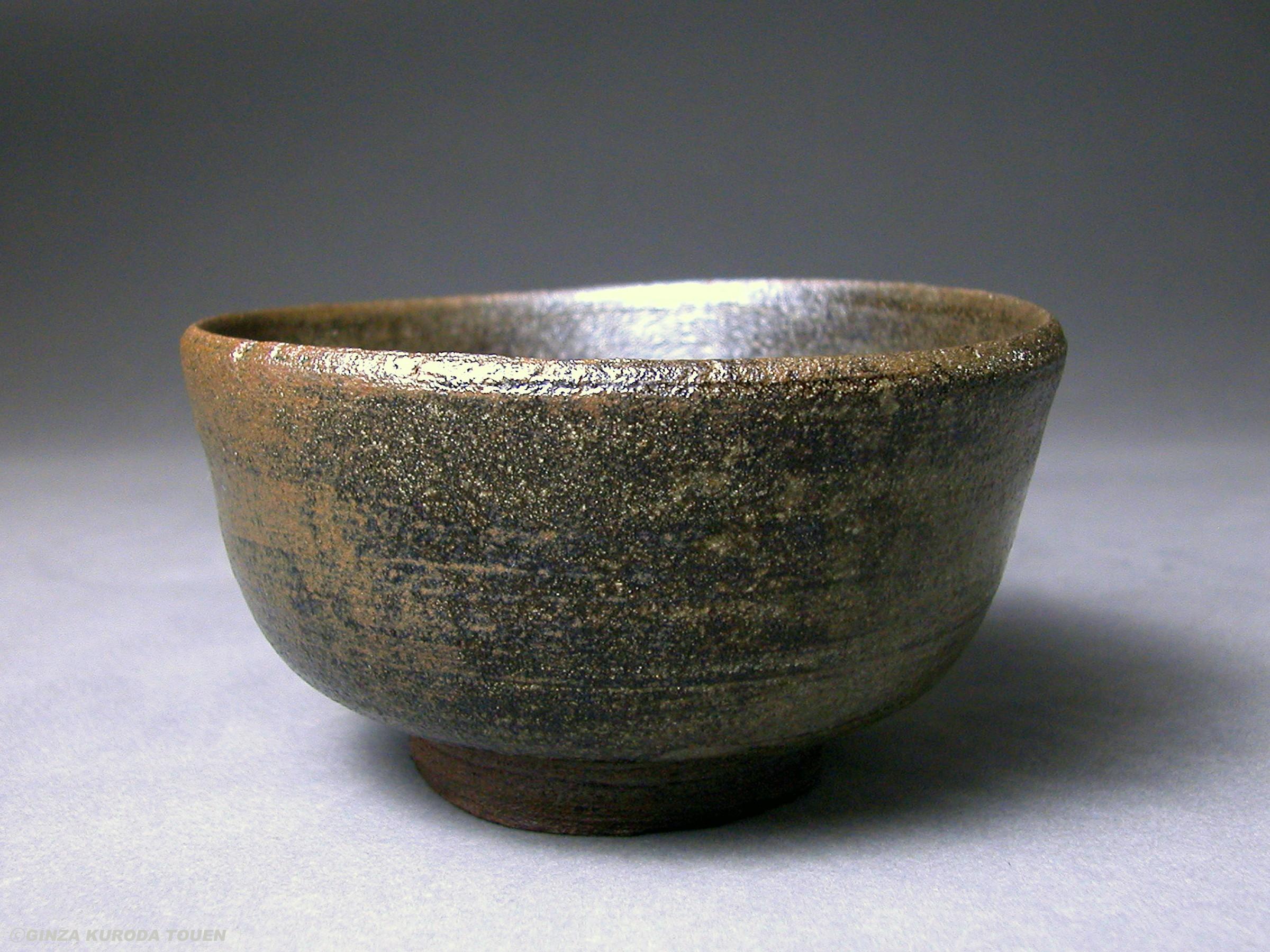 加藤唐九郎 小幡高麗茶碗 [銘・暁夜]