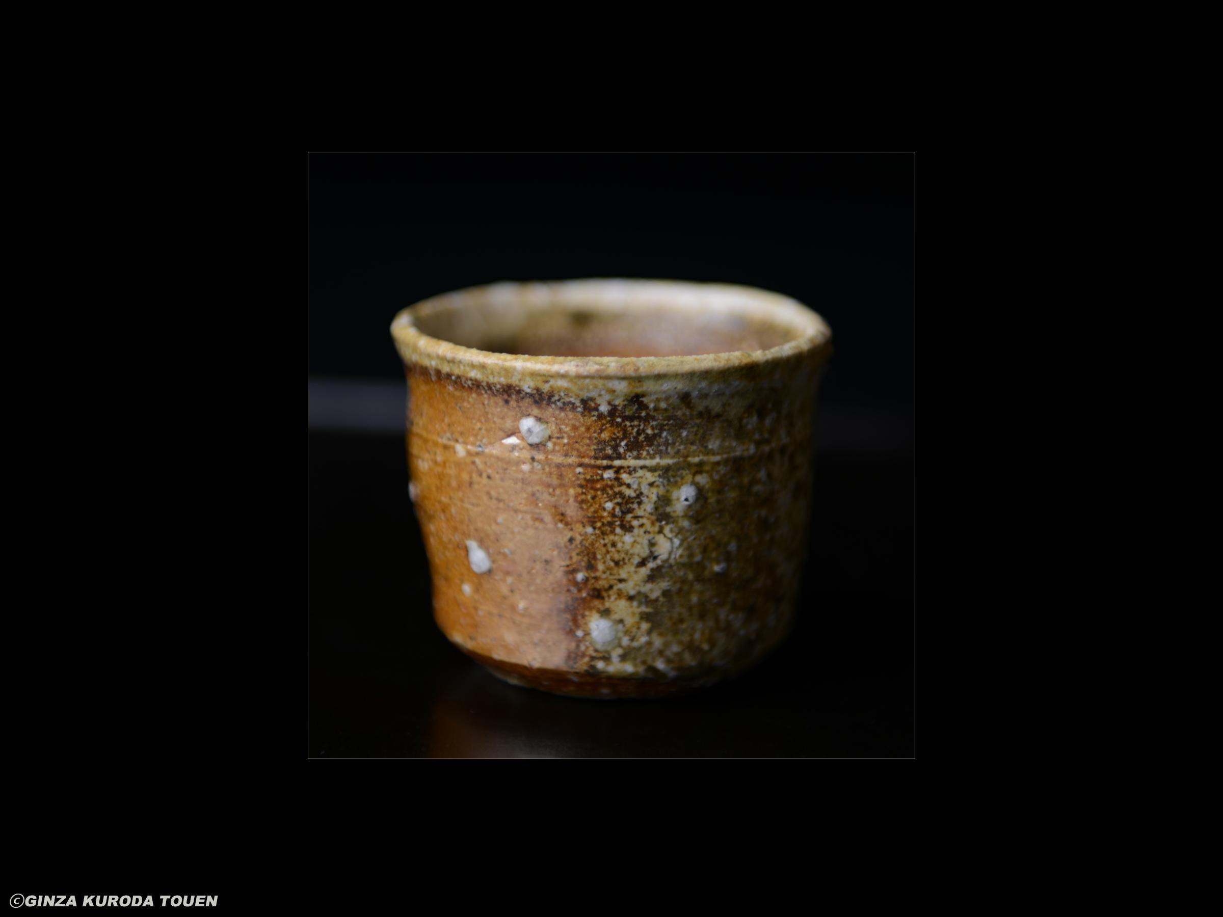 Tokuro Kato: Sake cup, Shigaraki type