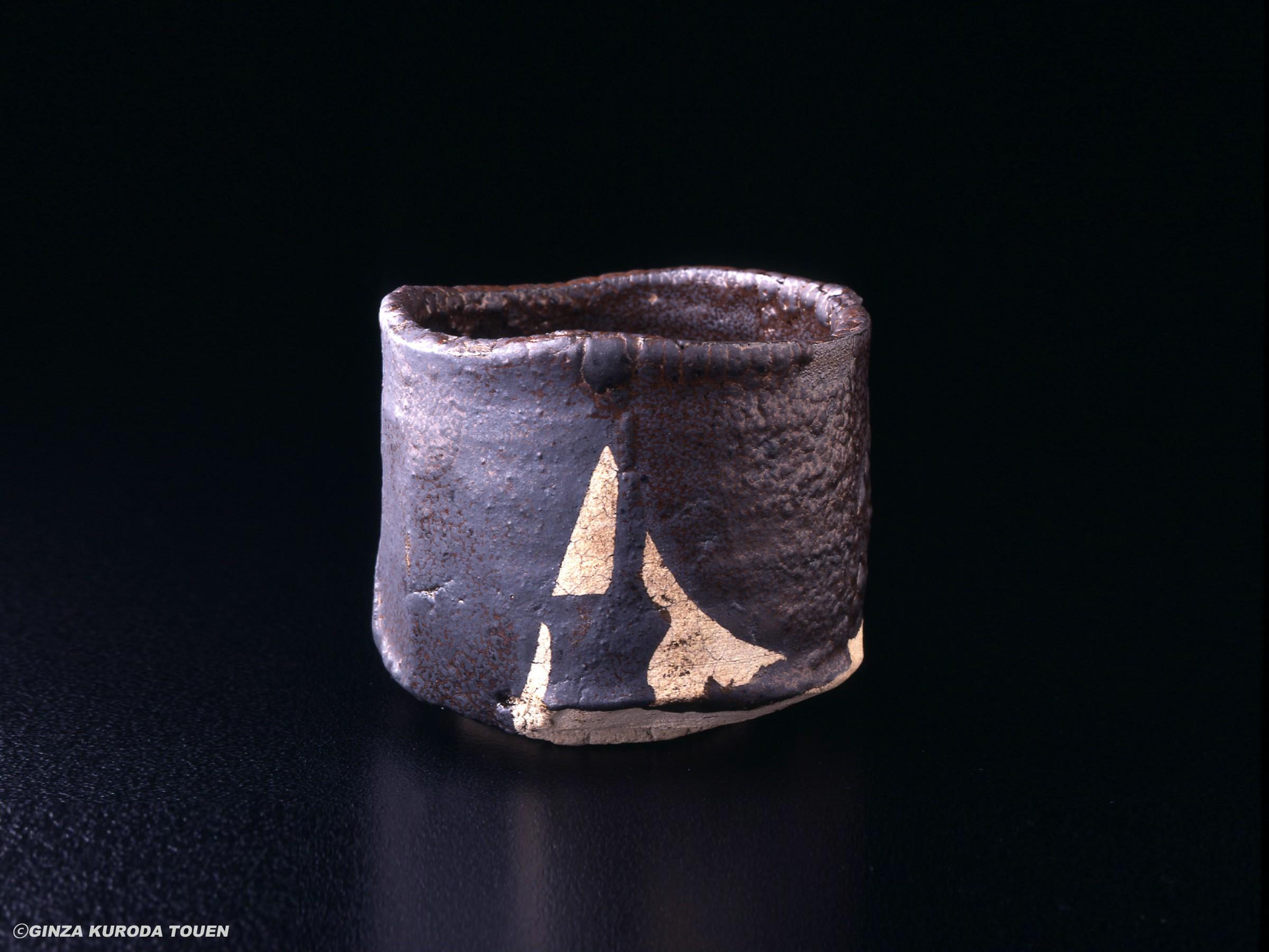Tokuro Kato: Tea bowl, Setoguro type
