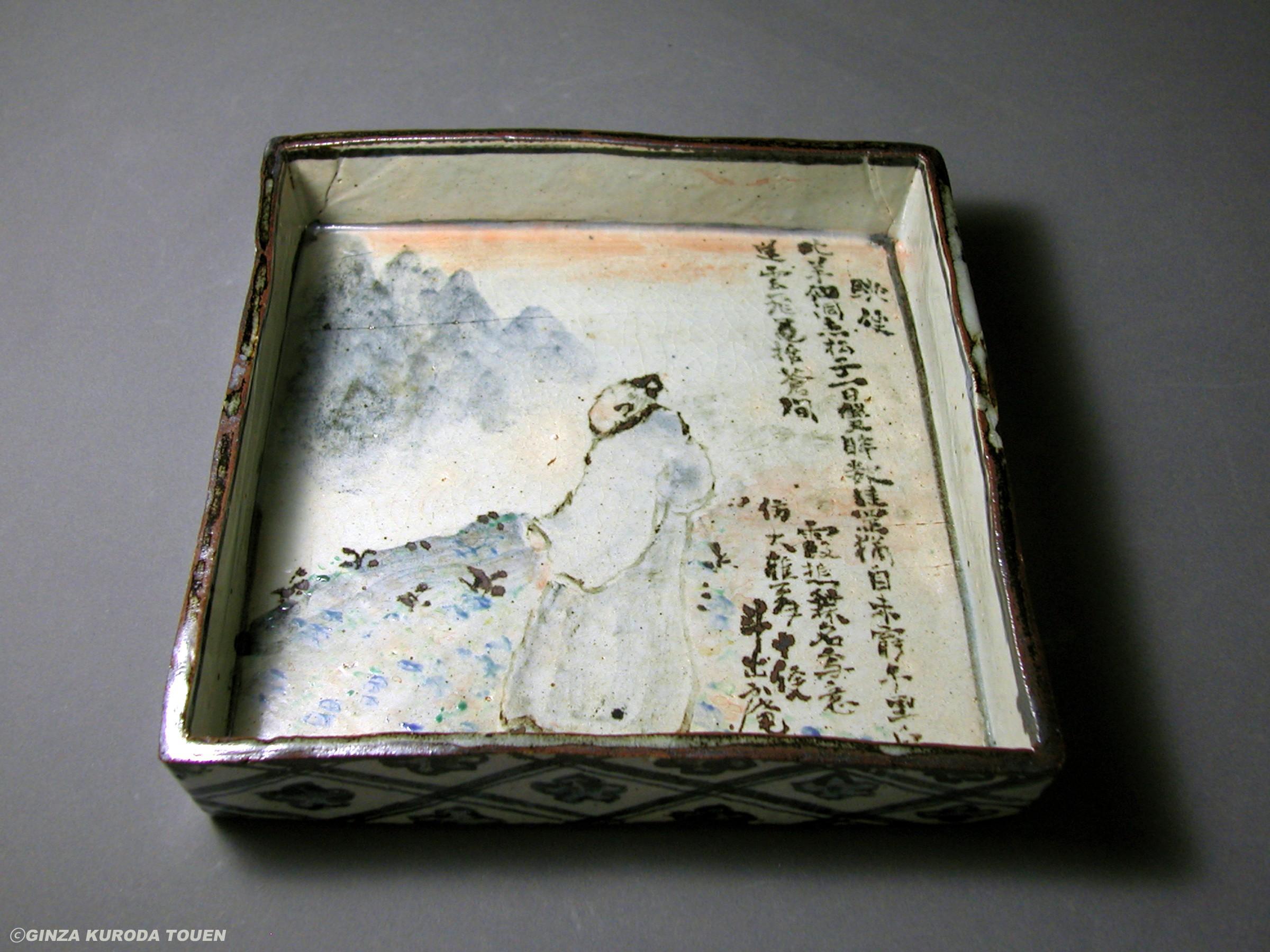 Toyozo Arakawa: Square plate, Sometsuke type