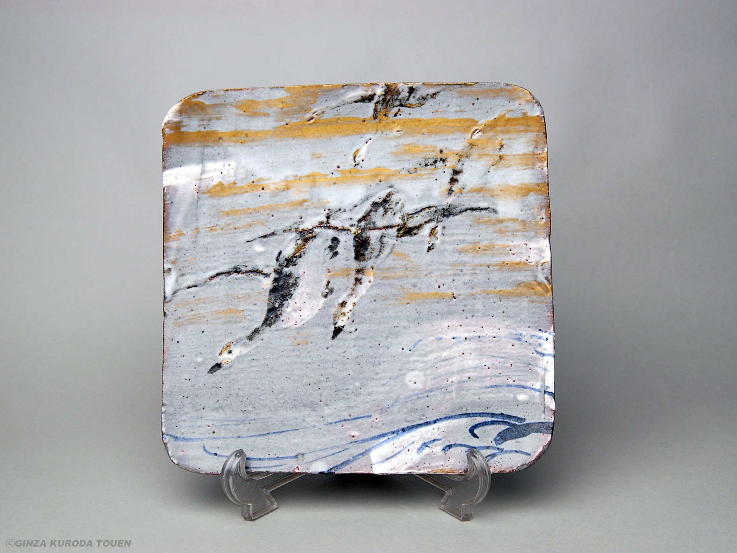 Toyozo Arakawa: Square plate, Wild goose design
