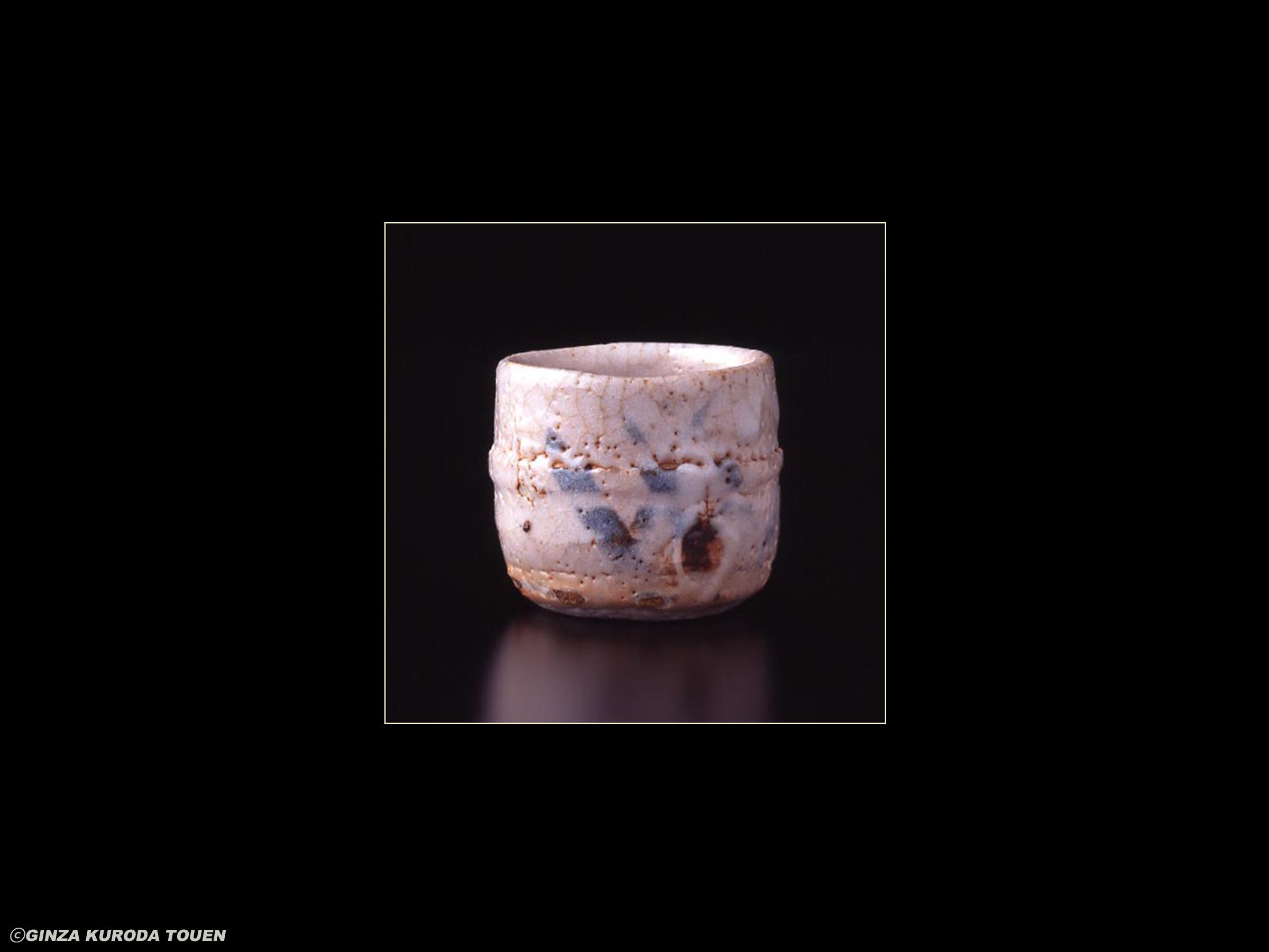Toyozo Arakawa: Sake cup, Shino type