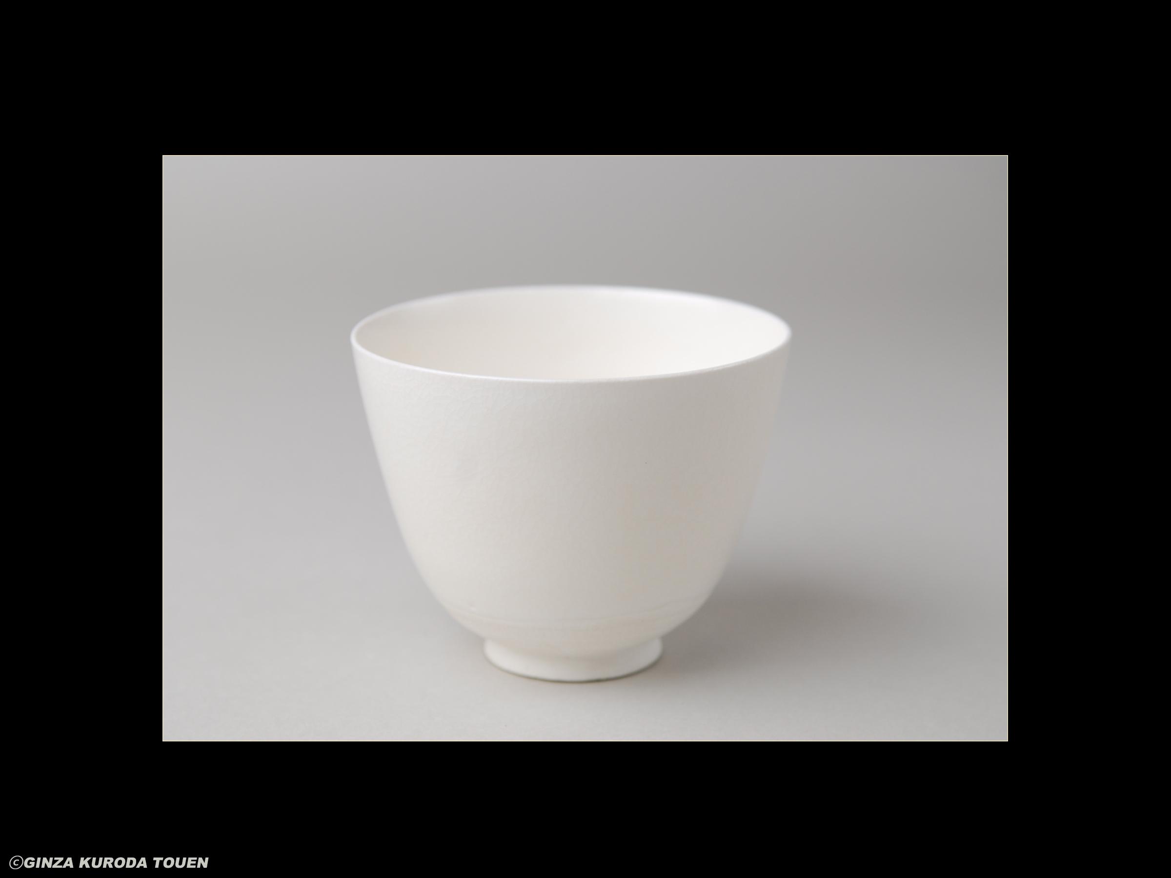 塚本快示 白瓷小碗