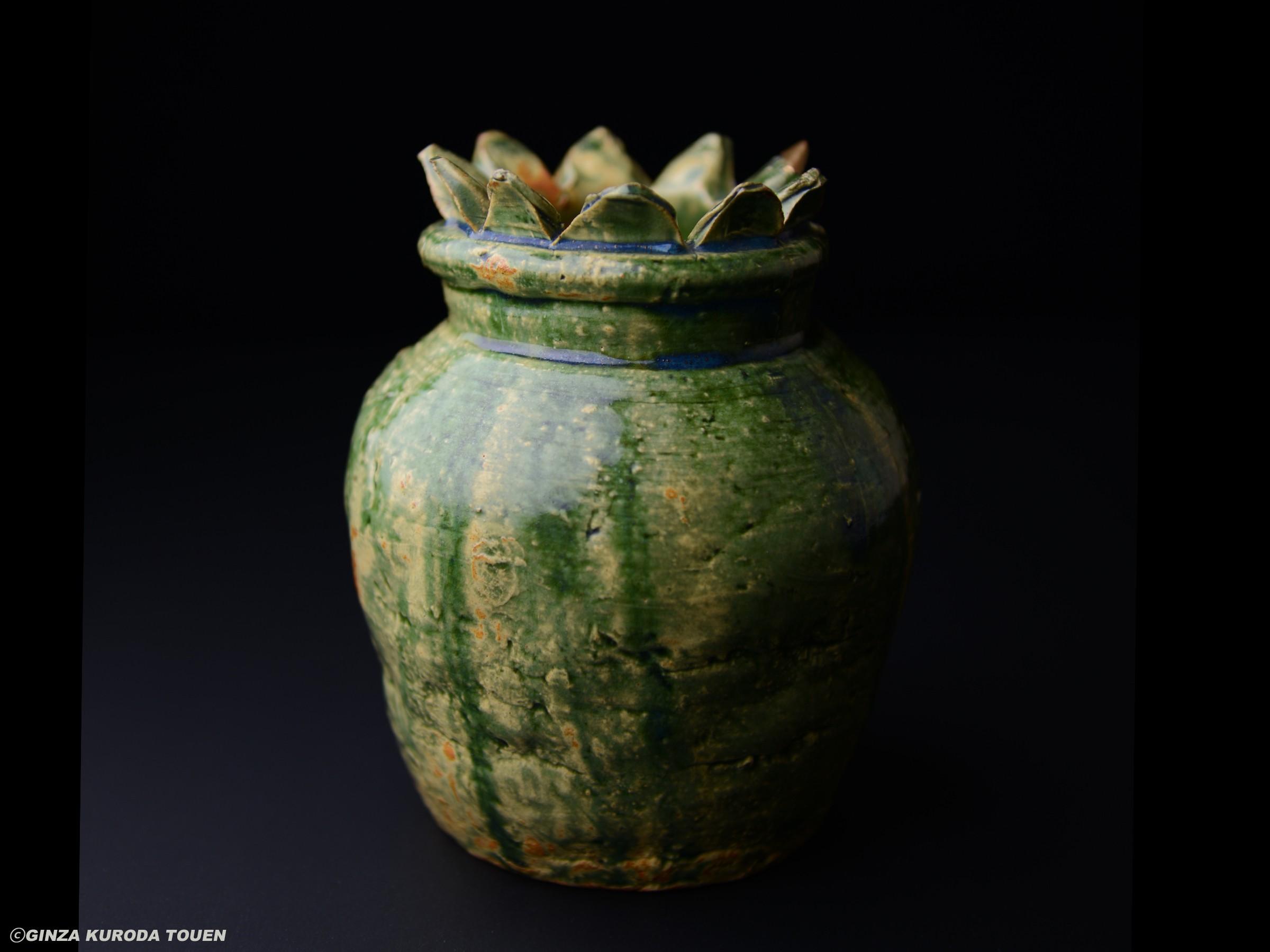 Rosanjin Kitaoji: Flower vase, Oribe type