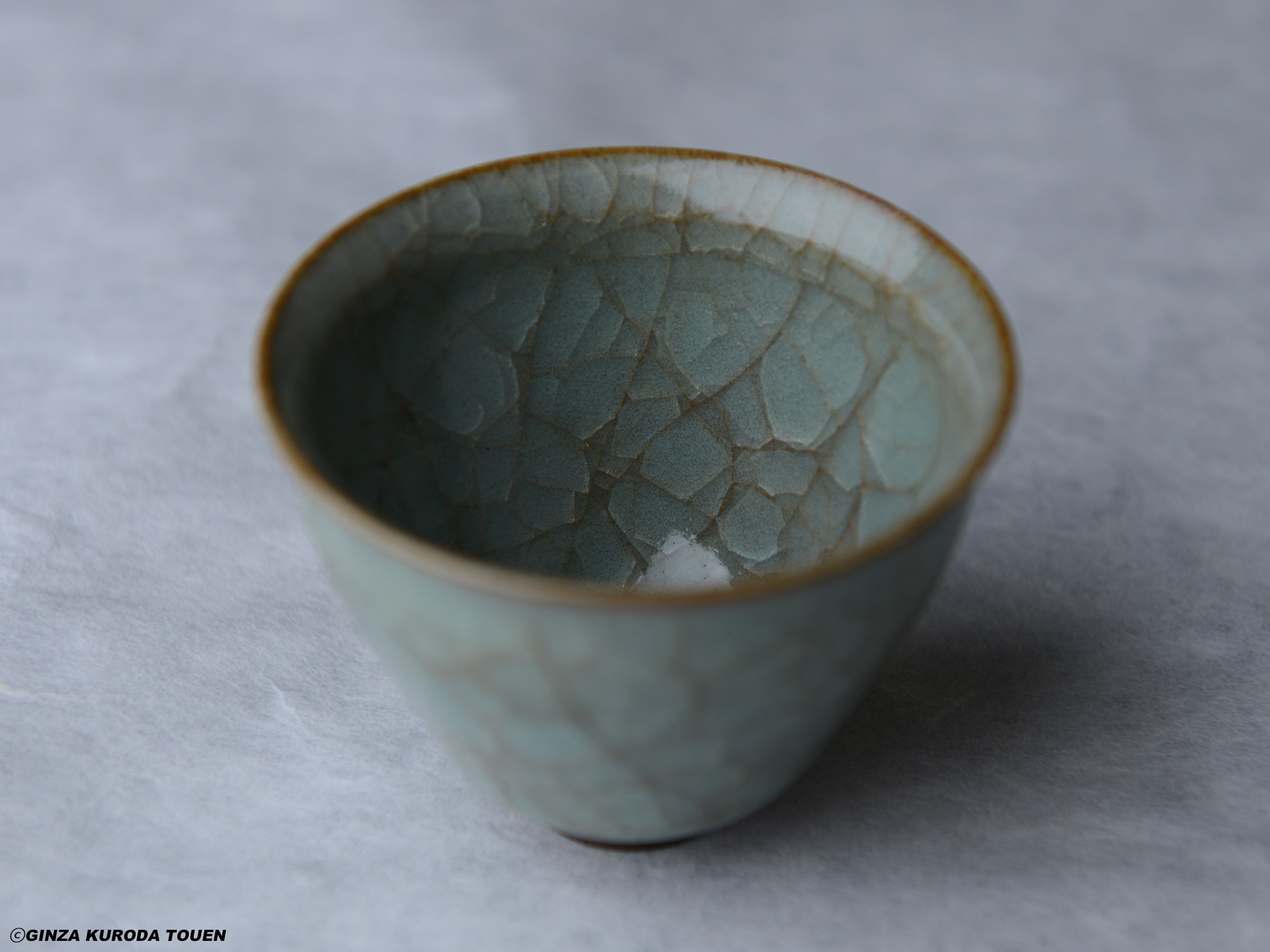 Mineo Okabe  Sake cup, Funsei type