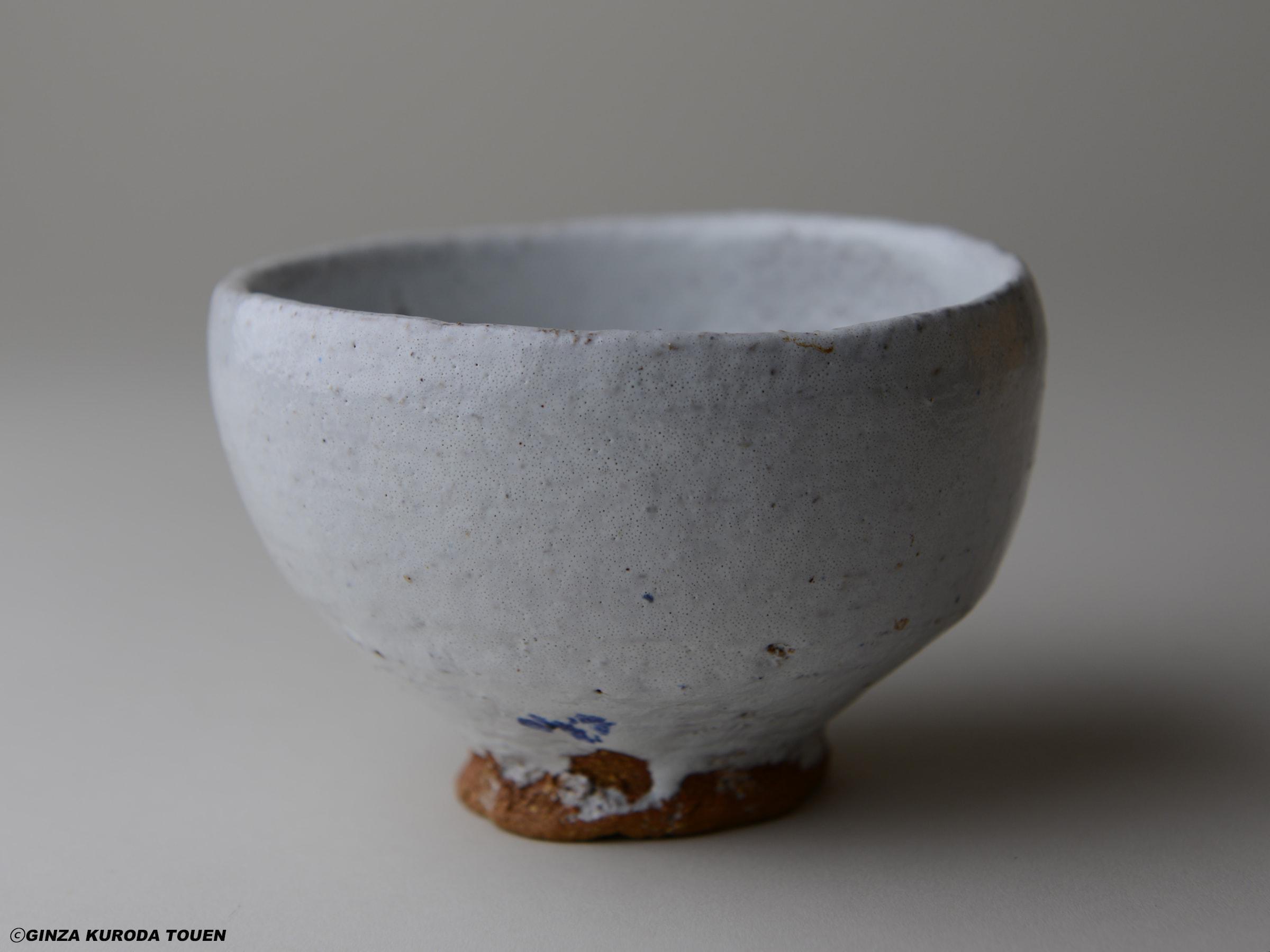 小山冨士夫 紅毛茶碗