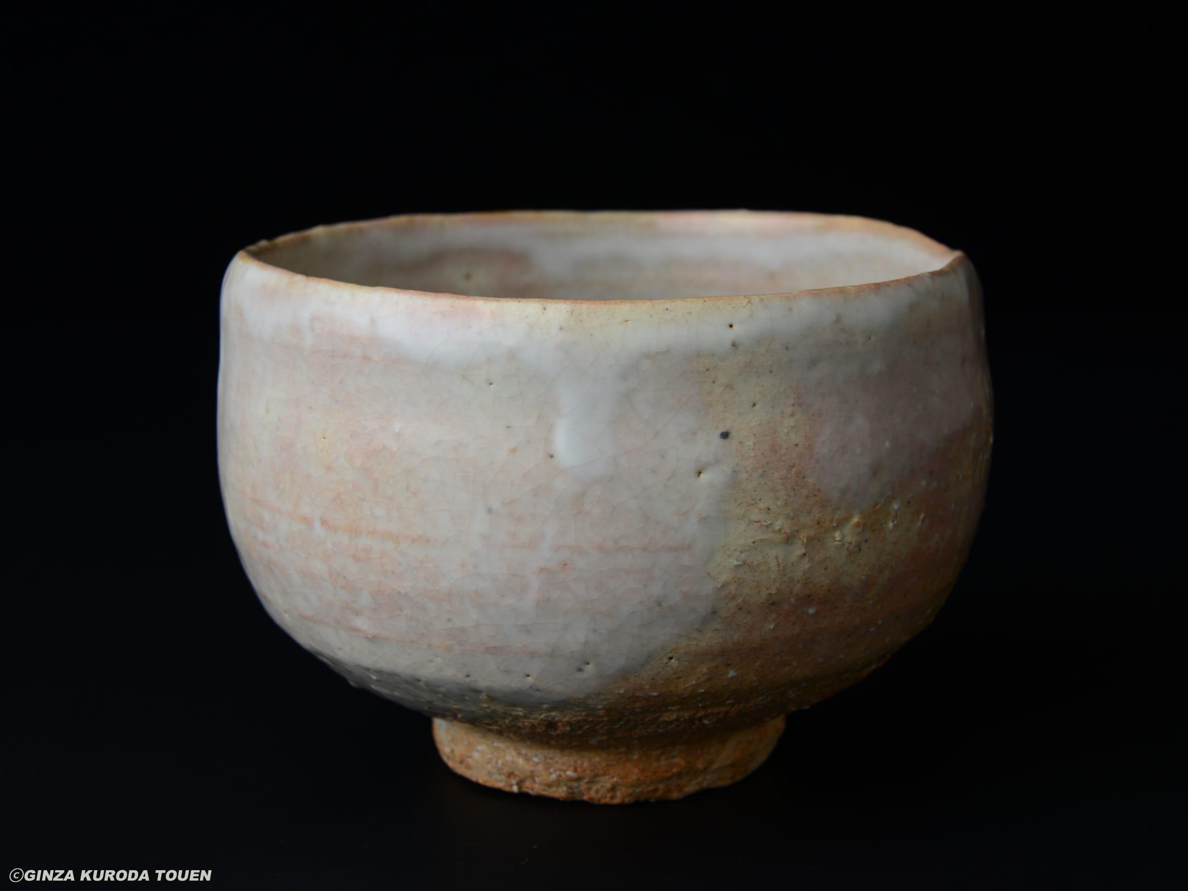 三輪休和 萩 茶碗 銘「壽山」