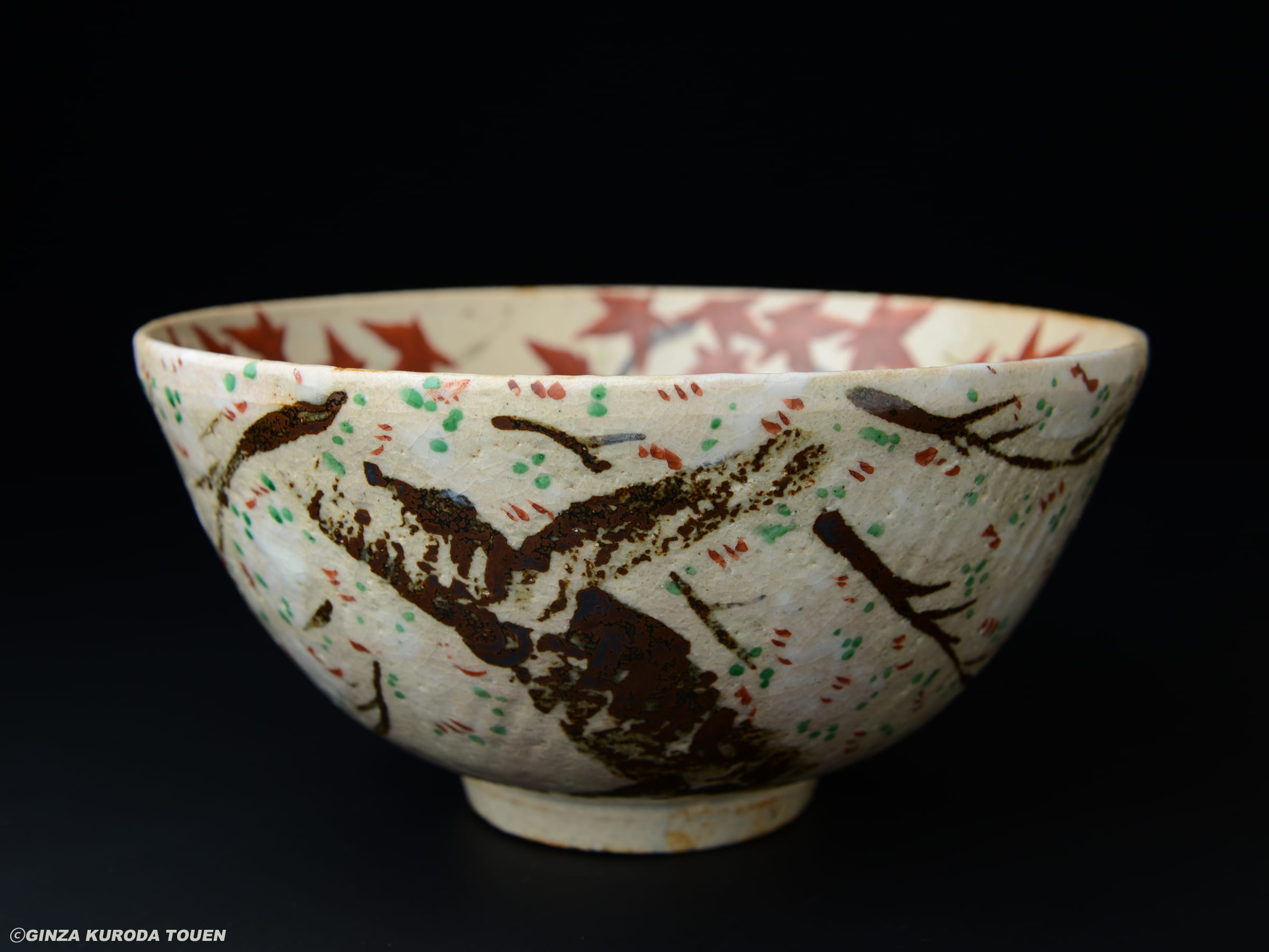 Rosanjin Kitaoji:  Bowl, Unkin - Cherry Blossom and Maple Leaf design