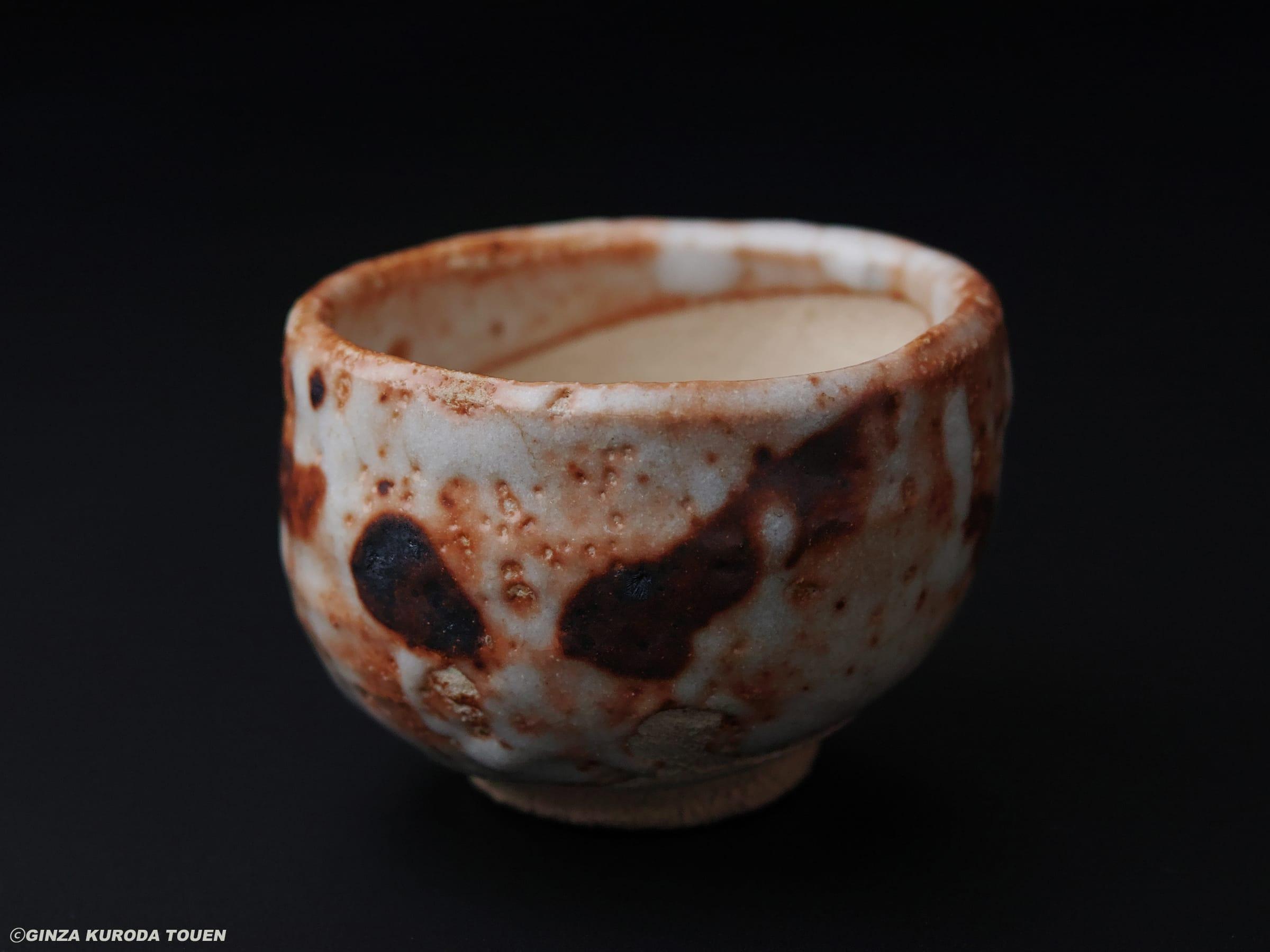 Tokuro Kato: Sake cup, Shino type