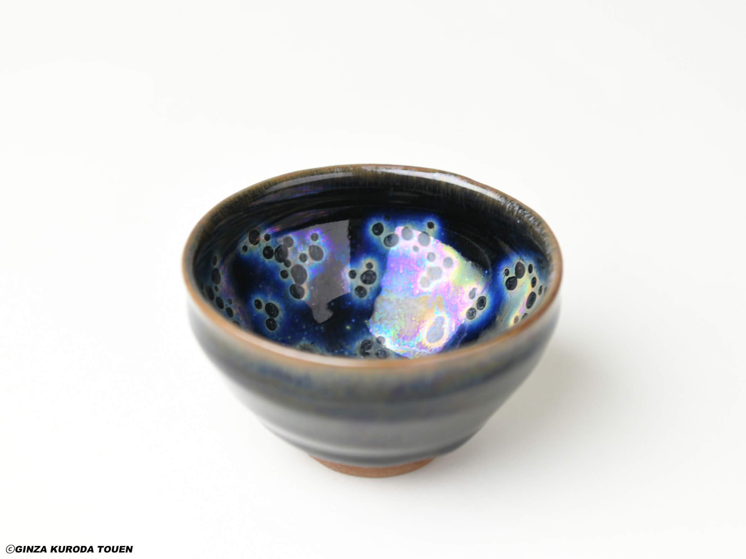 Yasushi Oketani Sake cup